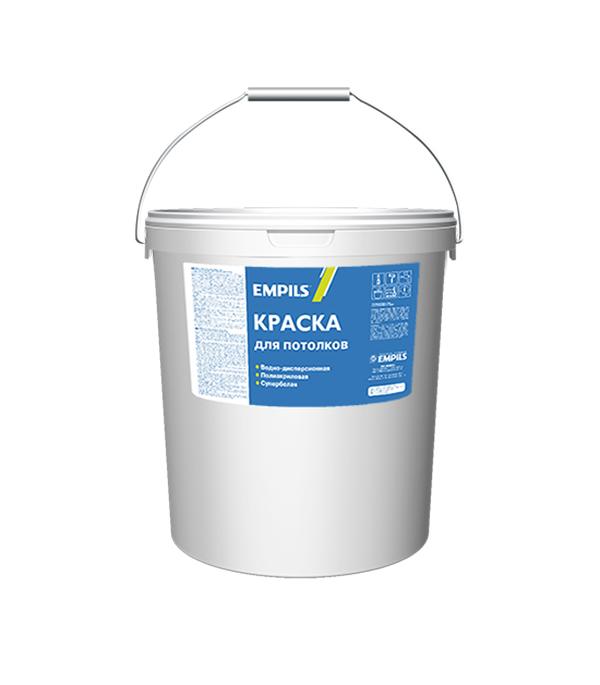 Краска в/д для потолка супербелая Empils 25 кг