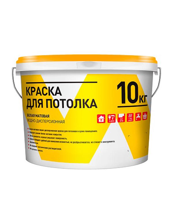 Краска в/д для потолка 10 кг панели для потолка пластиковые