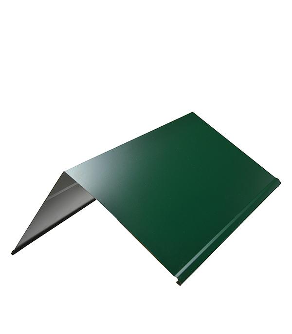 Конек для металлочерепицы 200х200 мм, 2 м зеленый RAL 6005