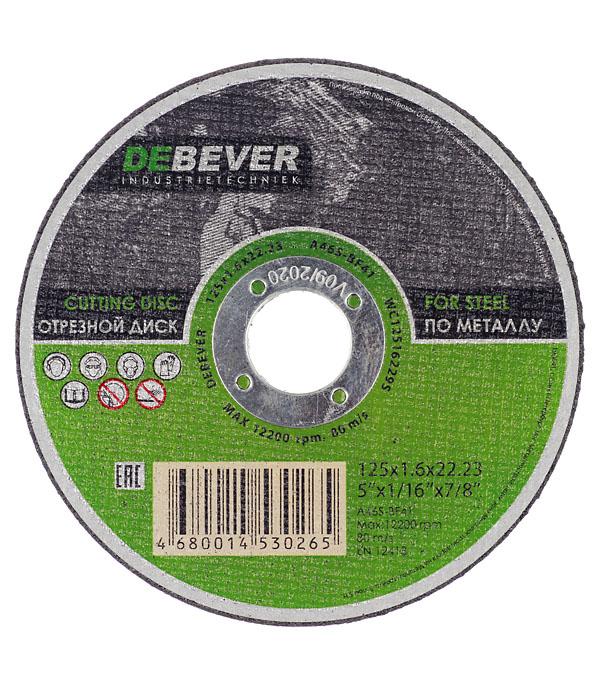 Круг отрезной по металлу  125х22х1,6 DEBEVER круг отрезной hammer 125 x 1 0 x 22 по металлу и нерж стали коробка 400шт