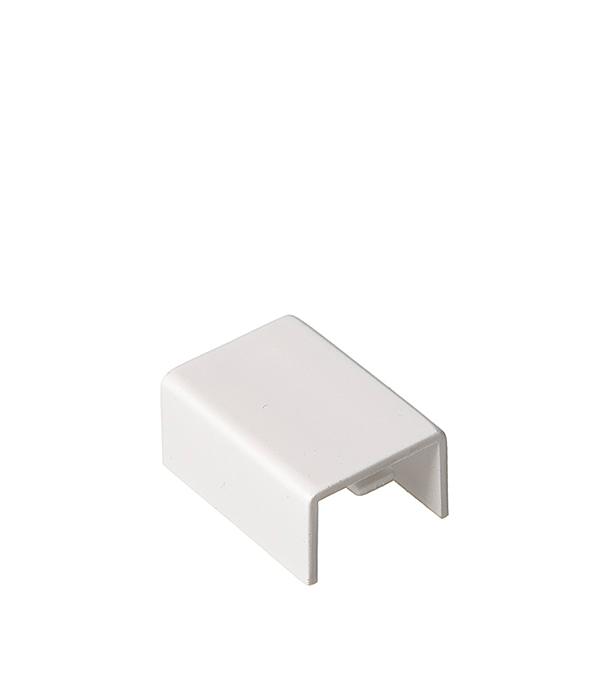 Соединение на стык кабель-канала 15x10 мм белое (4 шт.)
