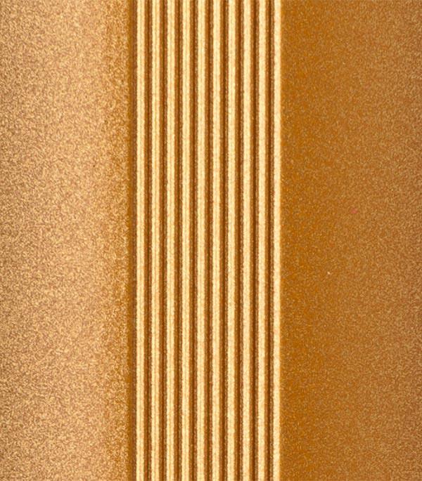 Порог для кромок ступеней 25х25х1800 мм золото