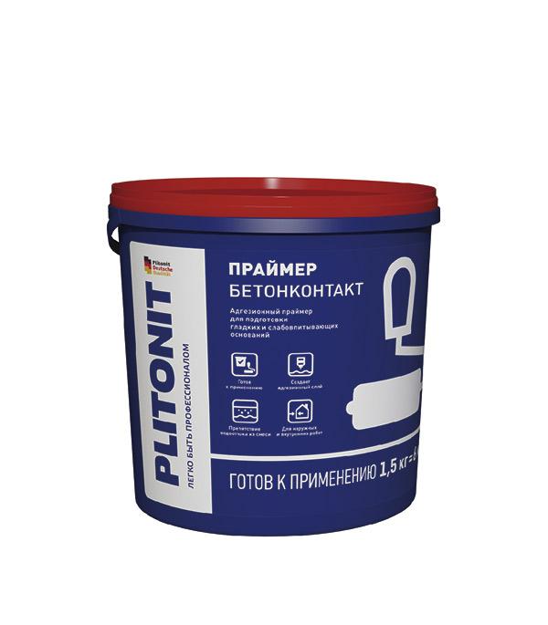Бетонконтакт Плитонит 1,5 кг