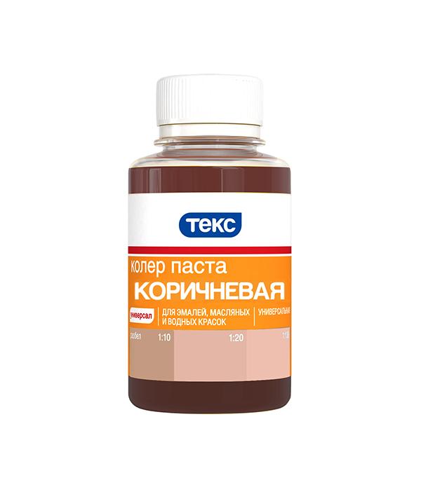 Колер паста универсальная коричневая №13 Текс 0,1 л