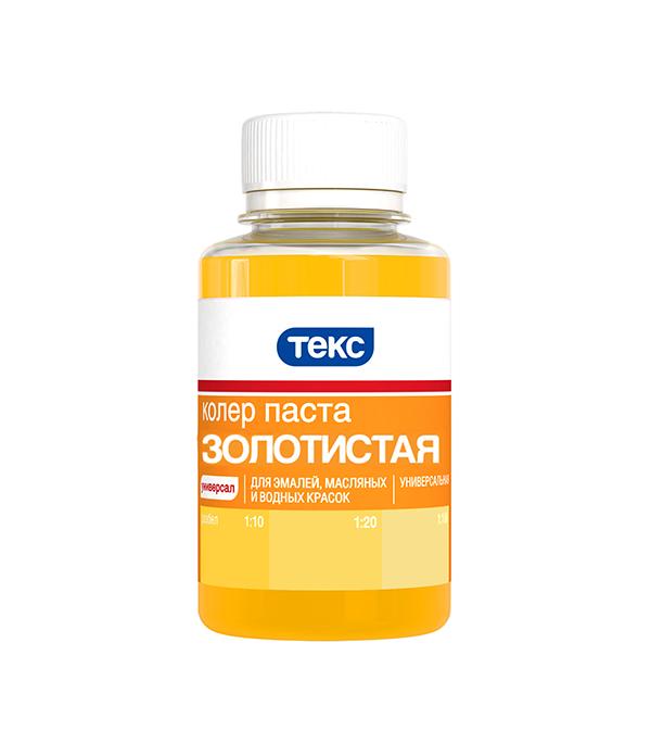 Колер паста универсальная золотистая №4 Текс 0,1 л