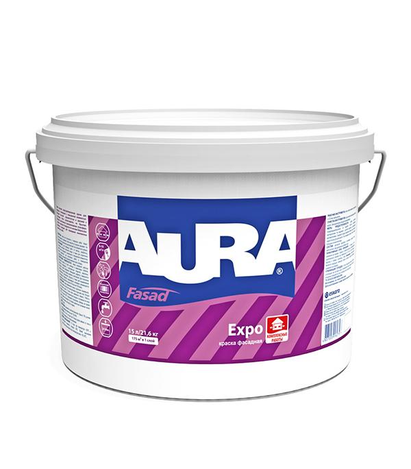 Краска в/д фасадная Aura Facad Expo основа A 15 л