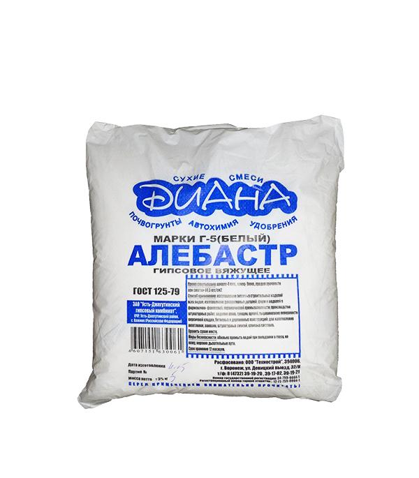 Алебастр белый Г-5 Diana, 5 кг