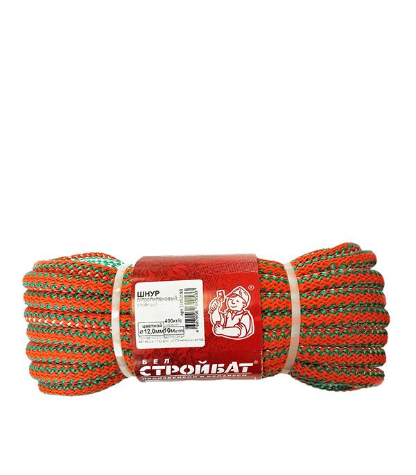 Плетеный шнур цветной d12 мм полипропиленовый, повышенной плотности 10 м 402 полиэстер швейных ниток шнуры для ткани или поделок судов зелено жёлтые 0 1 мм около 120 м рулон 10 рулонов мешок