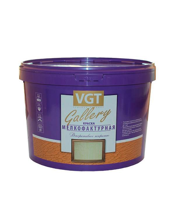 Краска  мелкофактурная VGT 18 кг