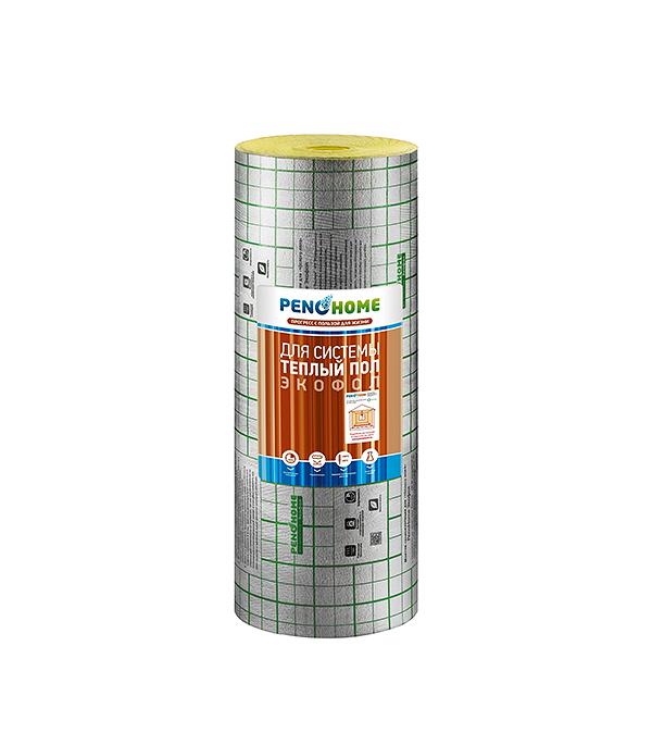 Теплоизоляция для теплого пола Порилекс НПЭ ЛП тип А  2мм (1,2x25 м) с разметкой 30 кв.м