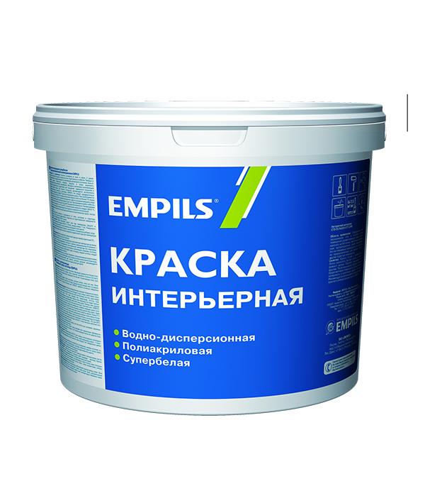 Краска в/д интерьерная супербелая Empils 13 кг