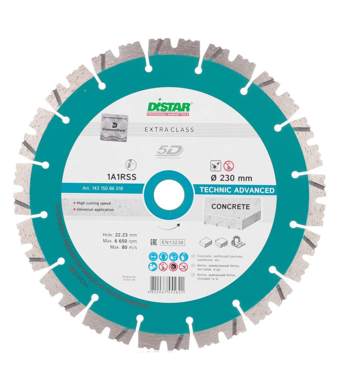 Диск алмазный сегментный по бетону DI-STAR 5D230x22,2 мм диск алмазный турбо 200x25 4 di star