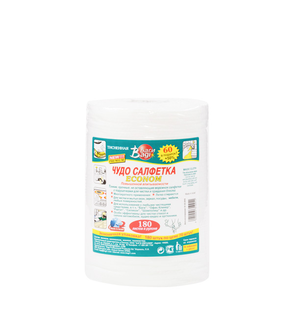 Салфетки чистящие Bagi 20х20 см (180 листов)