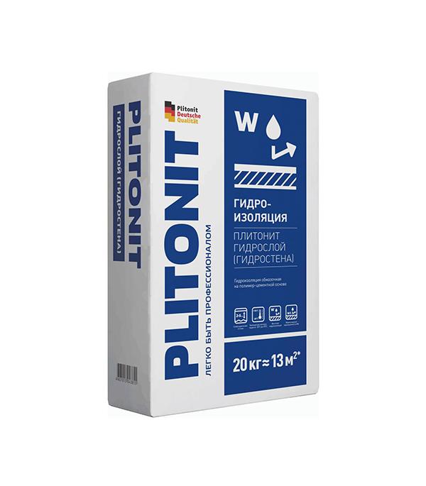 Гидроизоляция PLITONIT ГидроСлой 20 кг ровнитель для пола plitonit юниверсал самовыравнивающийся 20 кг