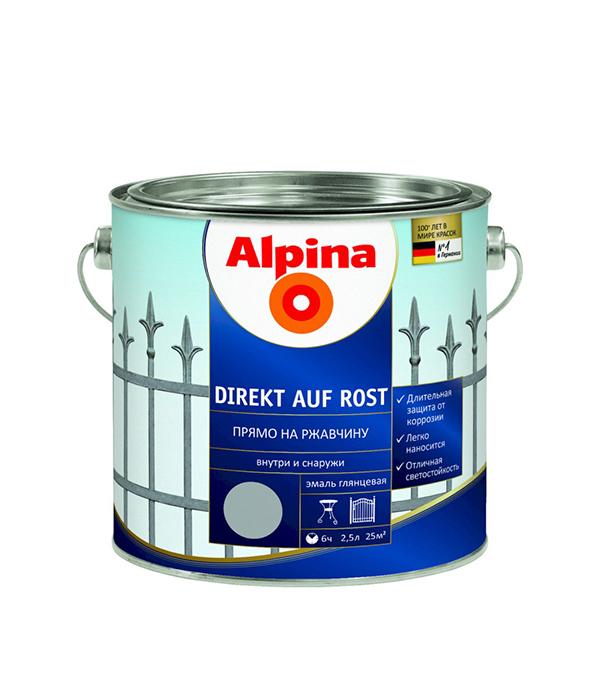 Эмаль по ржавчине Alpina серая RAL7040 2.5 л масло для террас alpina oel fuer terrassen 0 75 л