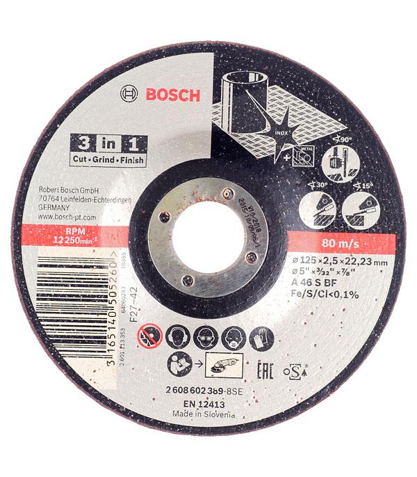 Круг многофункциональный по  металлу и нержавеющей стали 125х22х2,5 мм Bosch Стандарт