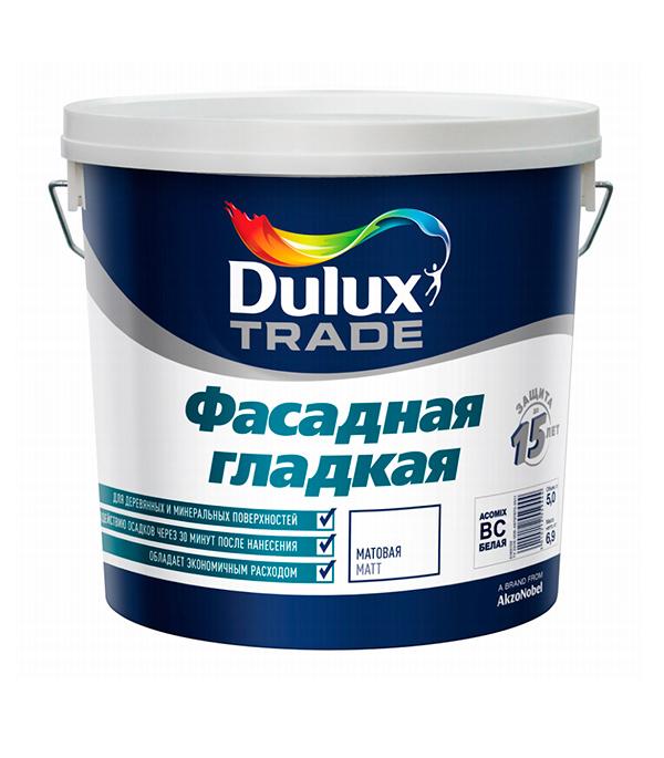 Краска в/д фасадная Dulux гладкая основа BC матовая 4.5 л краска фасадная силоксановая матовая база b2 белинка 1 86л