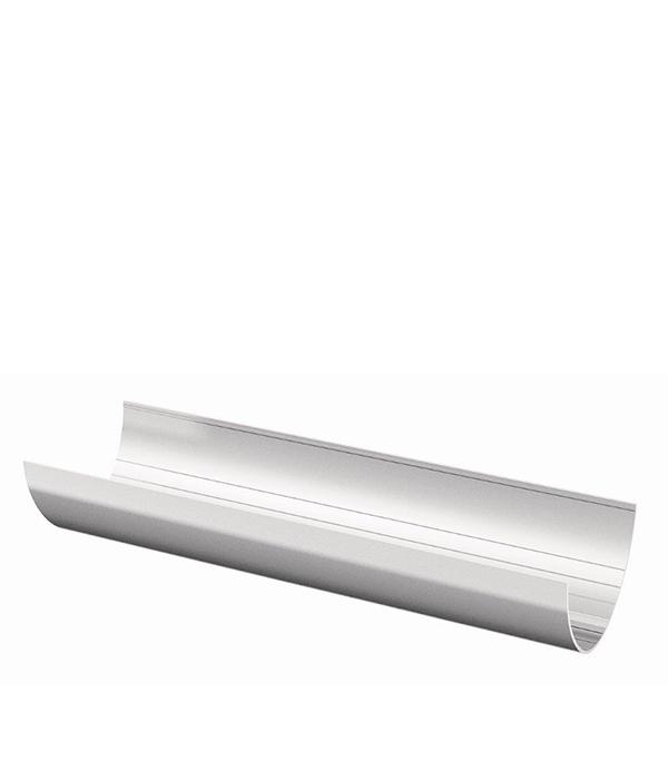 Желоб водосточный пластиковый  1,5м белый Технониколь