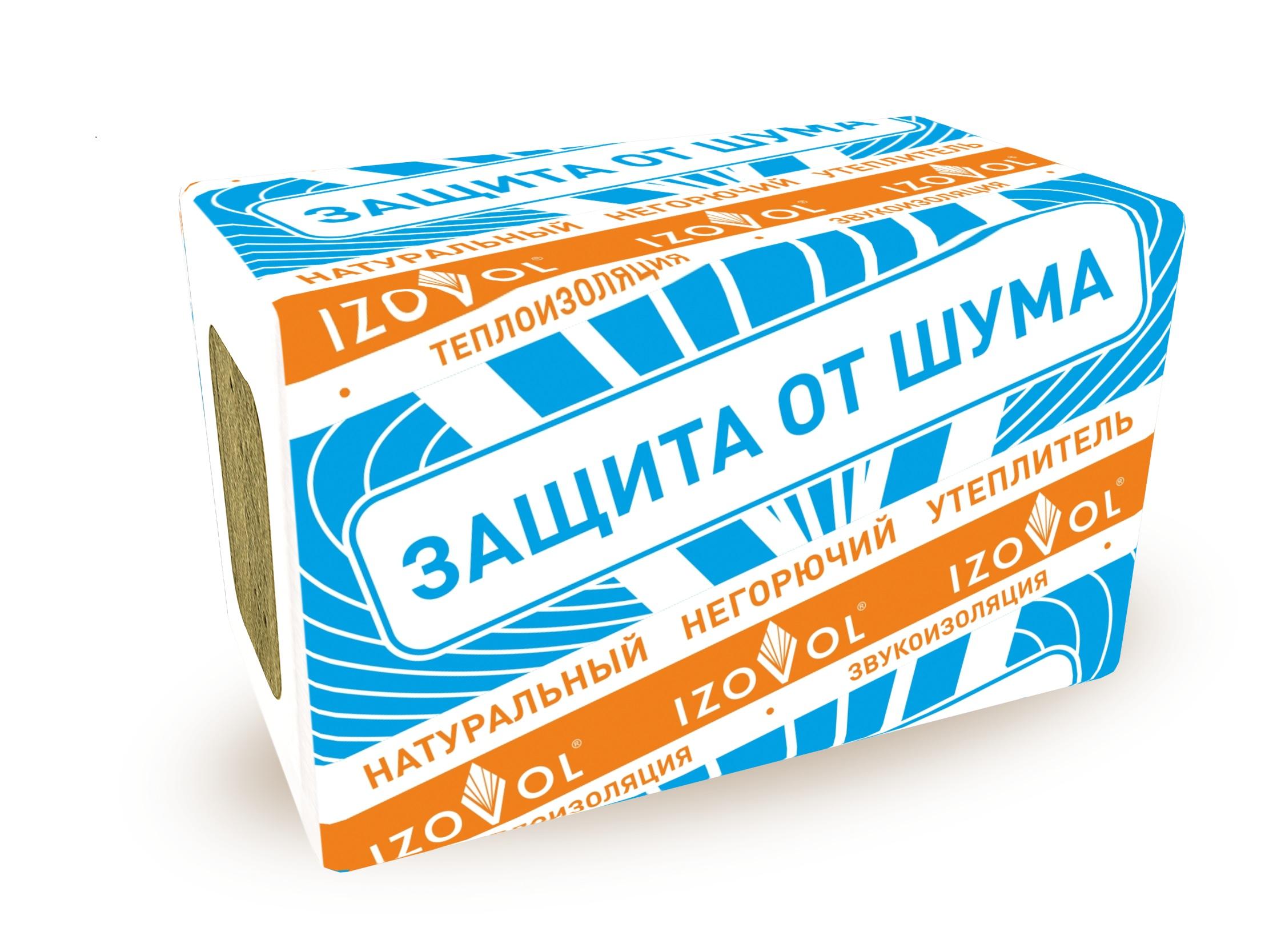 Изовол АКУСТИК 1000х600х100 мм (2,4 кв.м.)