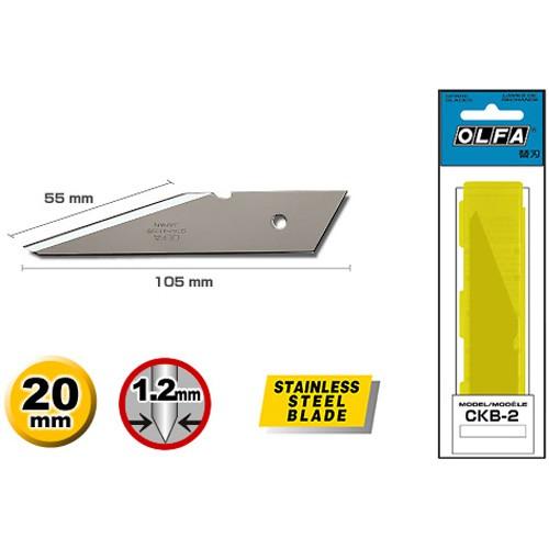 Лезвие для ножа трапеция 20 мм 2 шт Olfa Профи