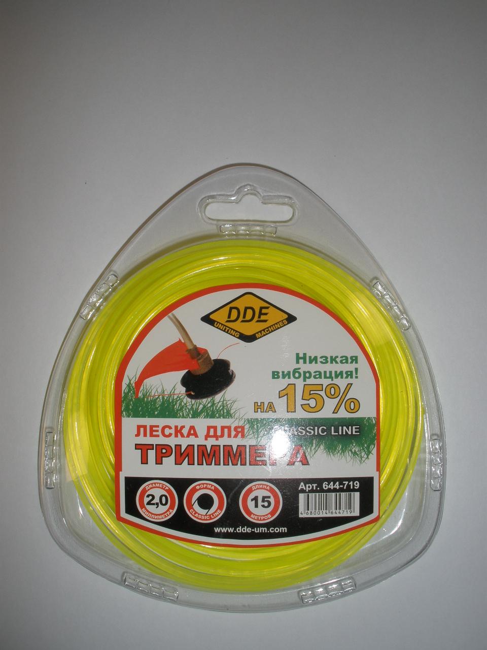 Леска (корд)  2,0 мм х 15 м, Classic line, сечение-круг, цвет-желтый, DDE