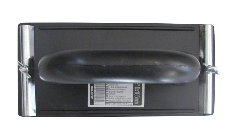 Блок шлифовальный 105х210 мм металлический прижимной Стандарт