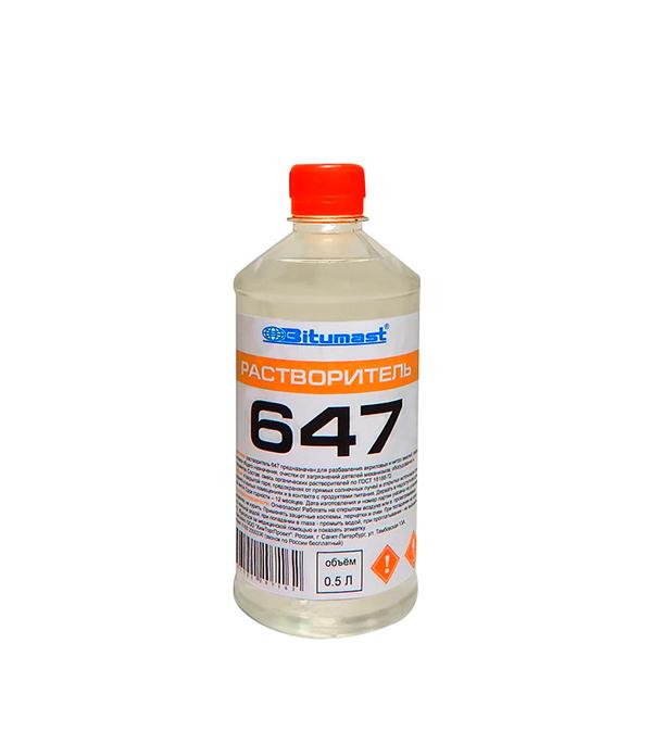 Растворитель 647 Bitumast ГОСТ 0,4 кг/0,5 л растворитель марки р 4 иркутск