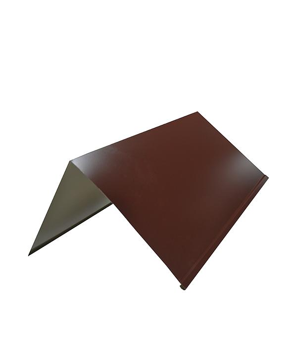 Конек для металлочерепицы 150х150 мм, 2 м коричневый RAL 8017