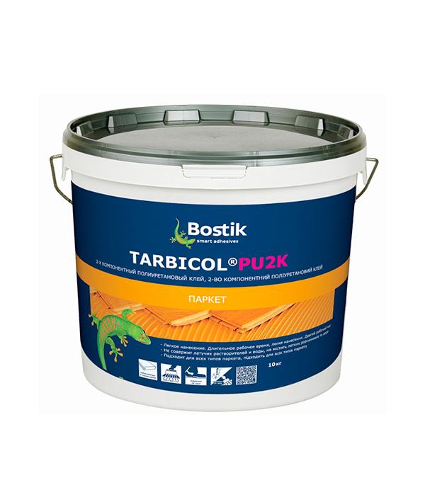 Клей для паркета Bostik Tarbicol PU 2K 10 кг клей для паркета bostik tarbicol pu 2k 10 кг
