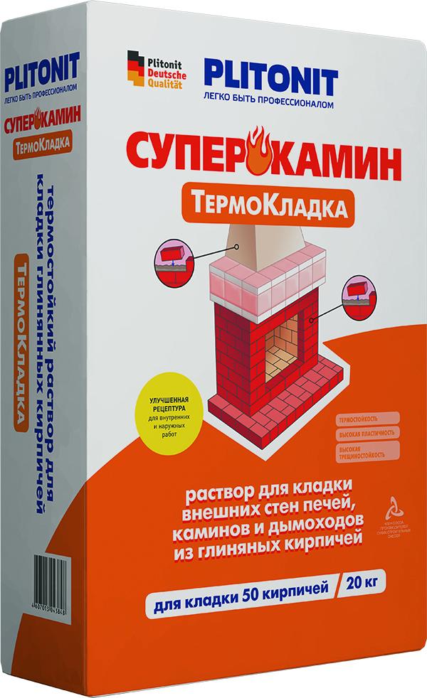 Плитонит СуперКамин ТермоКладка (кладочный раствор для печей и каминов), 20кг