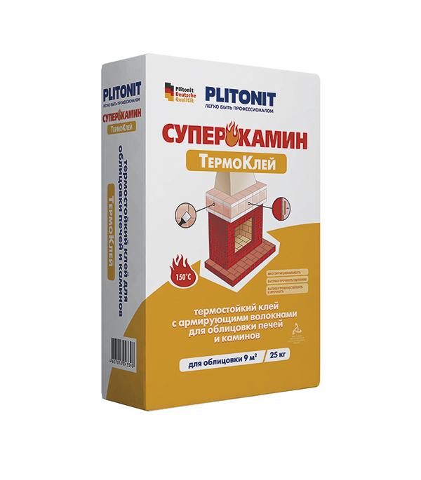 Клей для облицовки печей и каминов PLITONIT СуперКамин ТермоКлей ВТ 25кг затирка для плитки plitonit бежевая 20 кг
