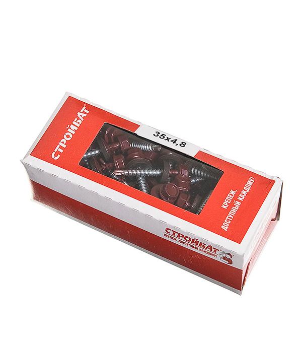 Саморезы кровельные с буром 35х4,8 мм красные RAL 3009 (60 шт)