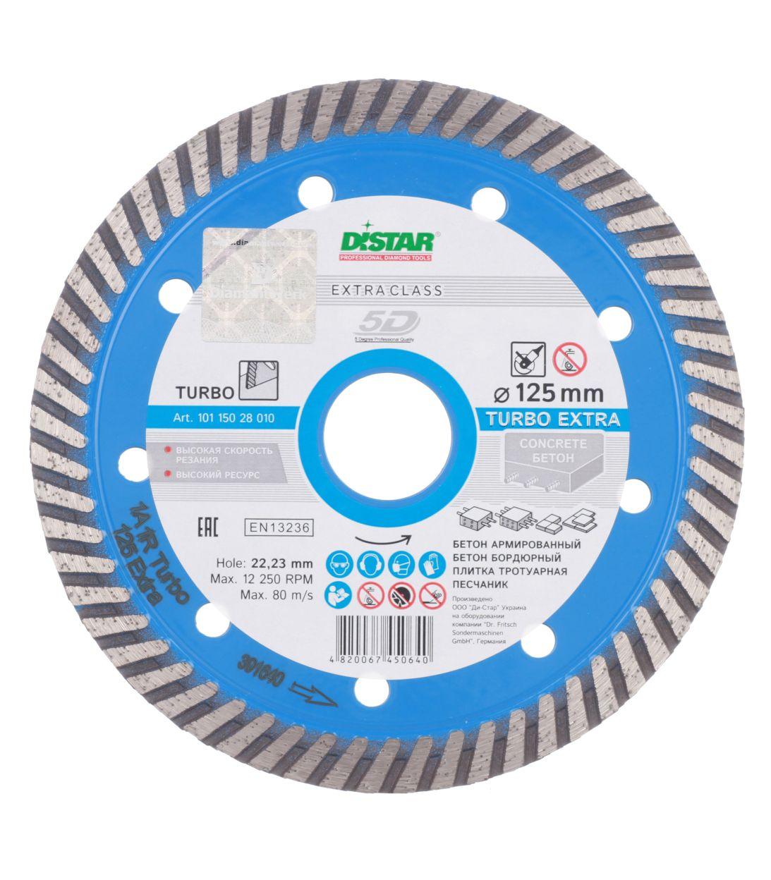 Диск алмазный турбо DI-STAR 5D 125x22,2 мм диск алмазный турбо с лазерной перфорацией 230х22 2 мм gross 73034