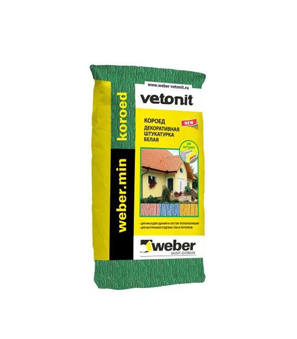 Штукатурка декоративная weber.vetonit короед фракция 2.5 мм 20 кг ветонит профи гипс усиленный вебер ветонит штукатурка гипсовая 30 кг