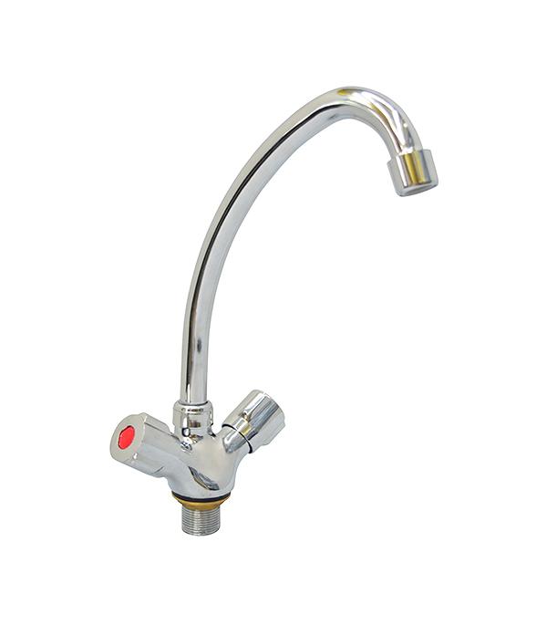 Смеситель для кухни UNION MW001 двухвентильный с высоким изливом смеситель для кухни kludi l ine с выдвижным изливом 428210577
