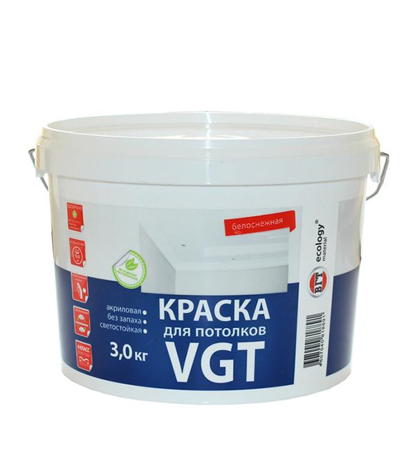 Краска в/д для потолка белоснежная VGT 3 кг