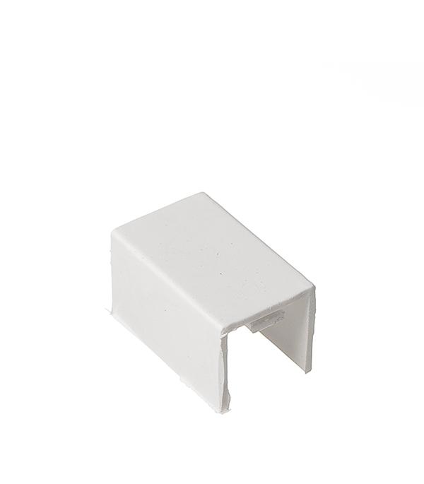Соединение на стык кабель-канала 16x16 мм белое (4 шт.)