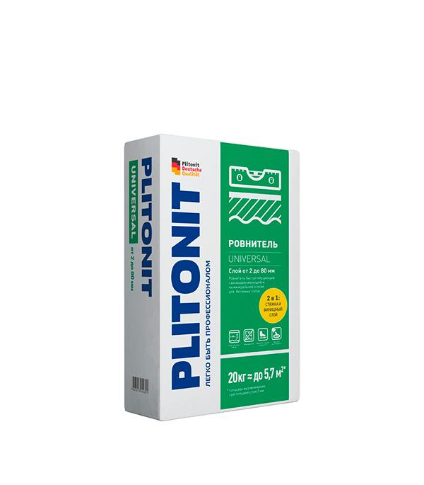 Ровнитель для пола PLITONIT Юниверсал самовыравнивающийся 20 кг ровнитель для пола plitonit юниверсал самовыравнивающийся 20 кг
