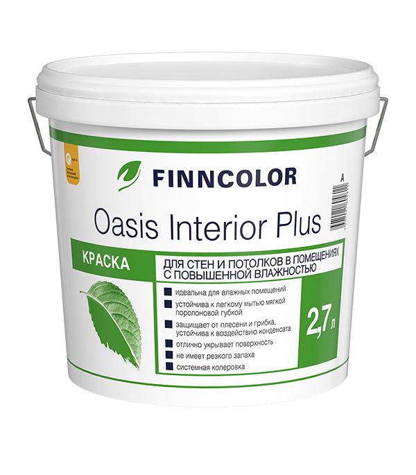 Краска в/д Finncolor Oasis Interior Plus основа А глубокоматовая 2.7 л краска в д finncolor oasis super white д потолка 3л