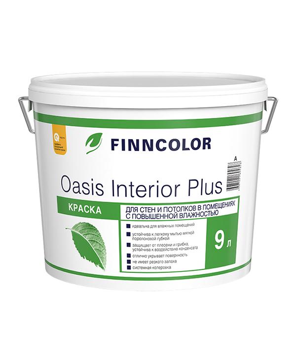 Краска в/д Oasis Interior Plus основа А глубокоматовая Финнколор 9 л