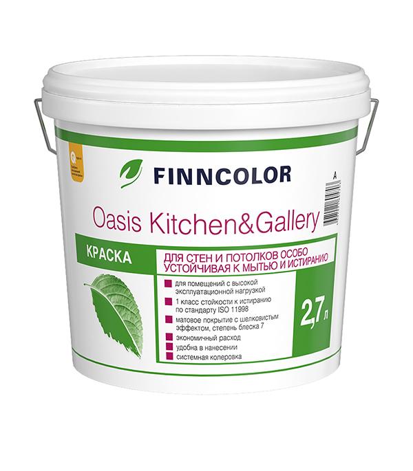 Краска в/д Oasis Kitchen&Gallery 7 основа А шелковисто матовая Финнколор 2.7 л