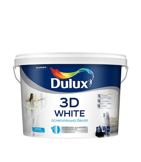 Краска в/д Dulux 3D White основа BW ослепительно белая 10 л краска в д ослепительно белая dulux 2 5 л