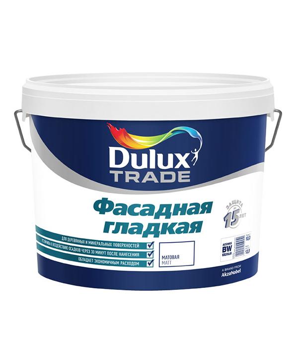 Краска в/д фасадная Dulux гладкая основа BW матовая 10 л краска фасадная силоксановая матовая база b2 белинка 1 86л