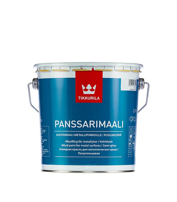 Эмаль противокоррозионная алкидная Panssarimaali основа А п/глянцевая Тиккурила 2,7 л