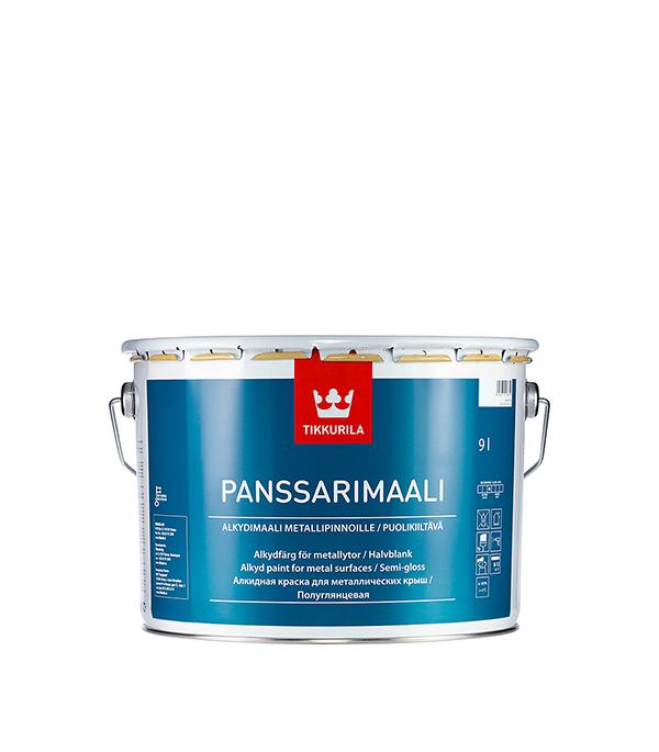 Эмаль противокоррозионная алкидная Panssarimaali основа А п/глянцевая Тиккурила 9 л