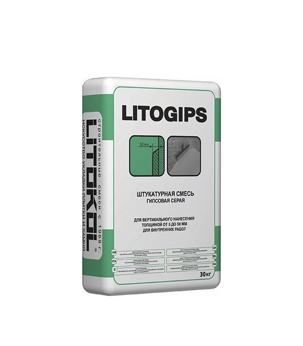 Литогипс (штукатурка гипсовая), 30 кг