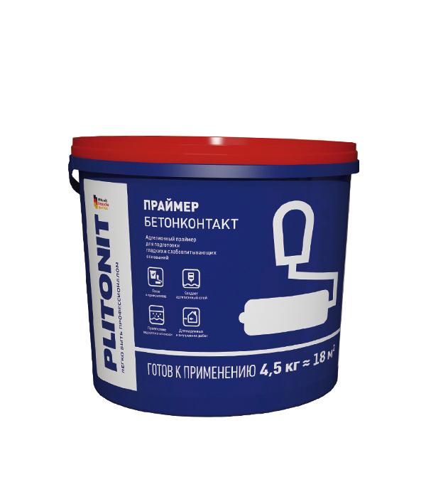 Бетонконтакт PLITONIT 4.5 кг ровнитель для пола plitonit юниверсал самовыравнивающийся 20 кг