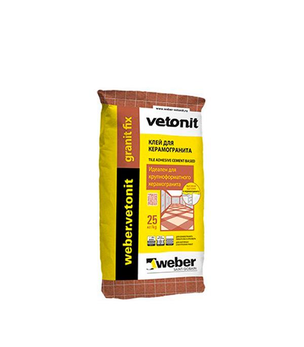 Ветонит Гранит Фикс (Вебер.Ветонит) (клей для плитки, керамогранита), 25кг