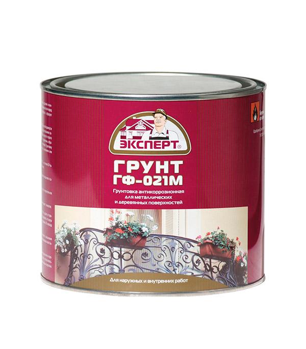 Грунт ГФ-021М красно-коричневый Эксперт 1,8 кг