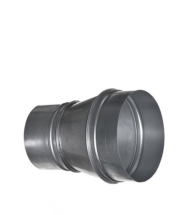 Переход оцинкованный с круглых воздуховодов d160 мм на круглые d125 мм тройник для круглых воздуховодов оцинкованный d125 мм 90°